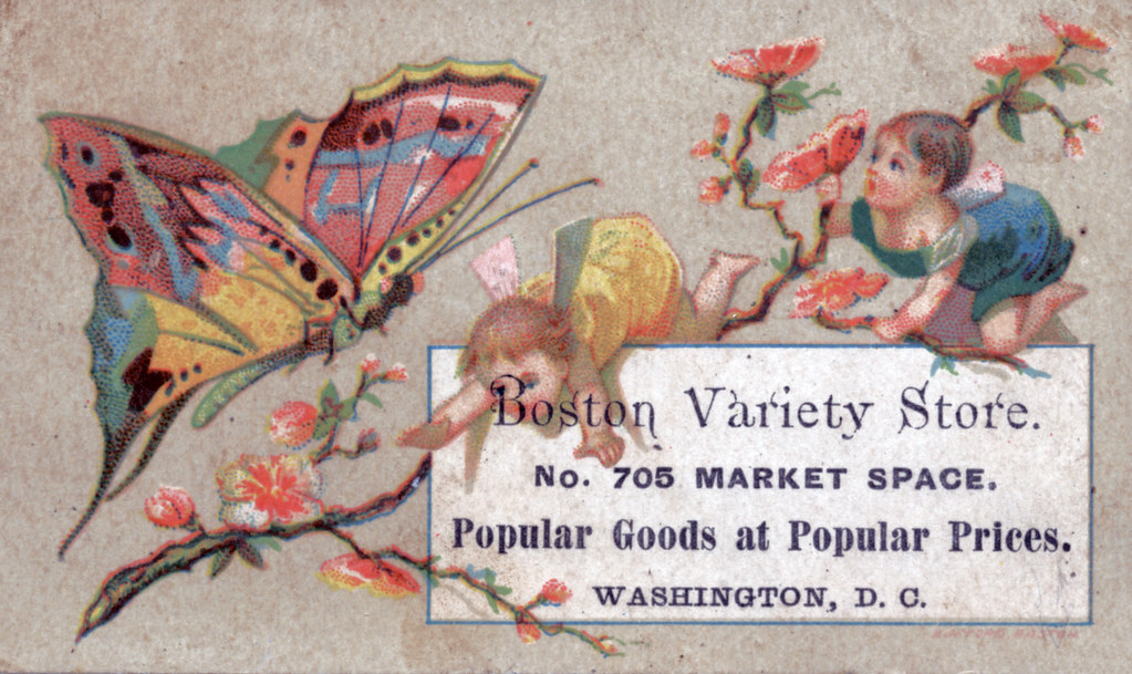 Boston Variety Store