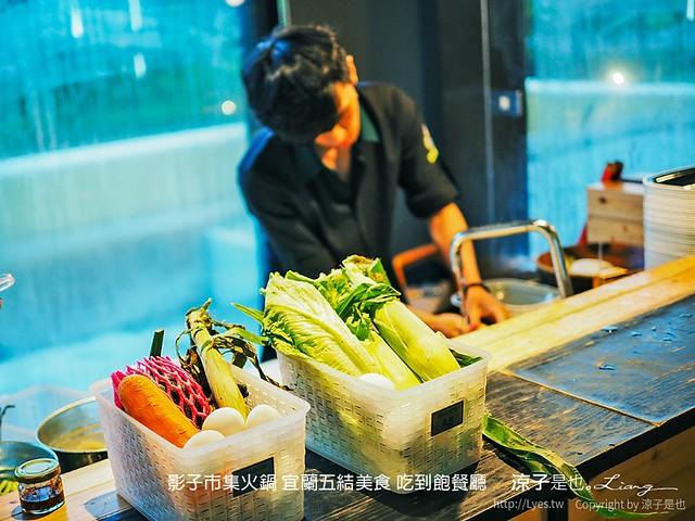 影子市集火鍋 宜蘭五結美食 吃到飽餐廳