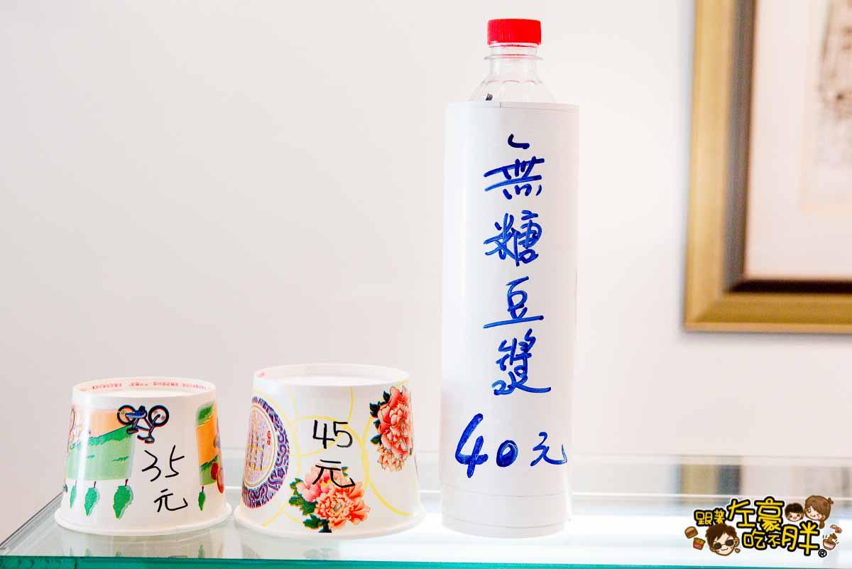 天涯豆花 鳳山美食 鳳山小吃-2