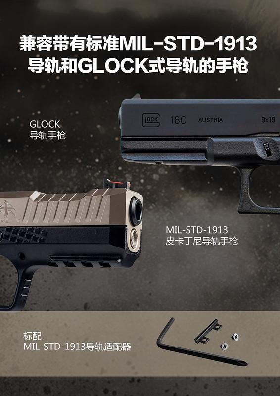 GL1-5