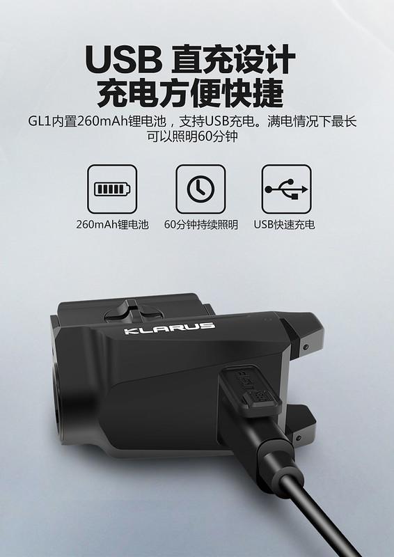 GL1-8