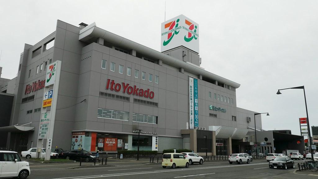 Ito Yokado.
