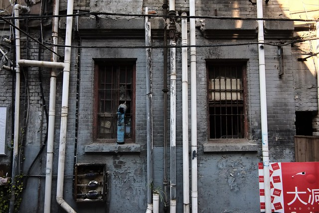 China Wuhan vintage Shanghai district near Jianghan Station with old buildings -