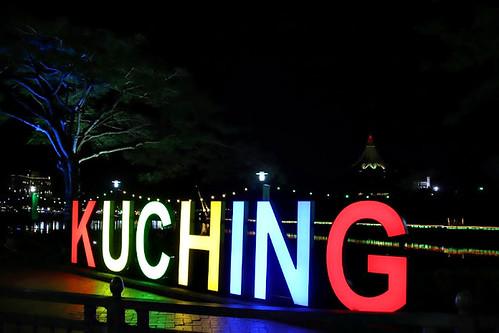 kuching sarawak borneo eastmalaysia sign lettering southeastasia city night ©peterdenton capitalcity tree streettree illumination