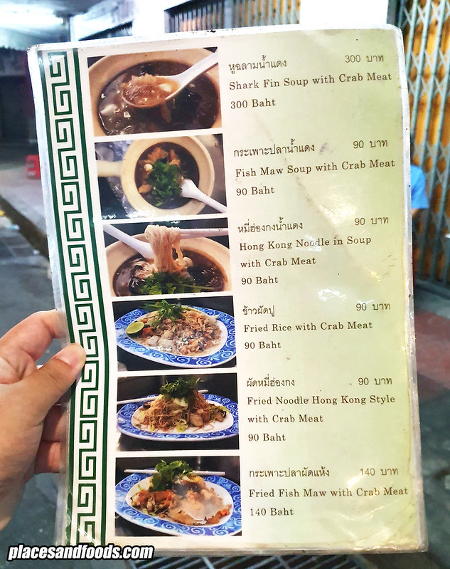 chinatown weng crab rice menu