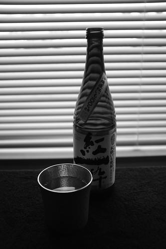 20-06-2020 my Sake.. (4)