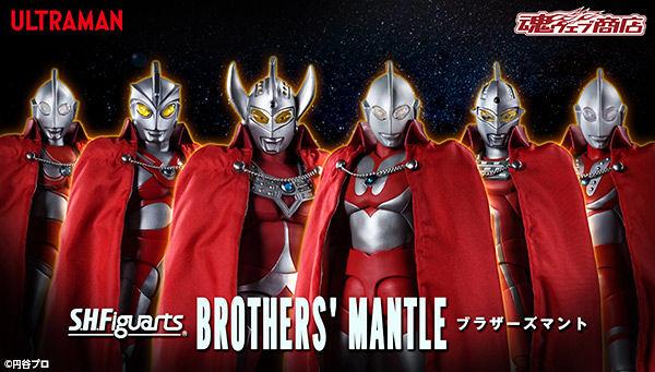 【魂商店】只有超人 6 兄弟才能披戴的戰士之証 S.H.Figuarts《超人力霸王》超人兄弟披風(ブラザーズマント)