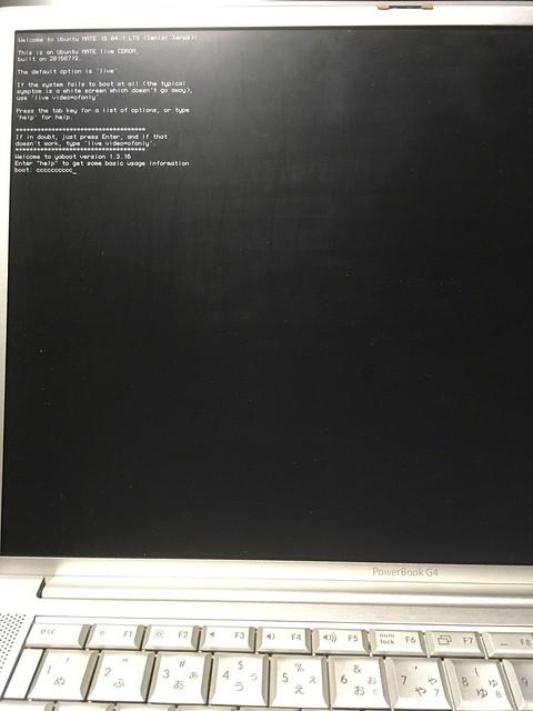 PowerBook G4 1.67GHzにUbuntu16.04を入れてみる!