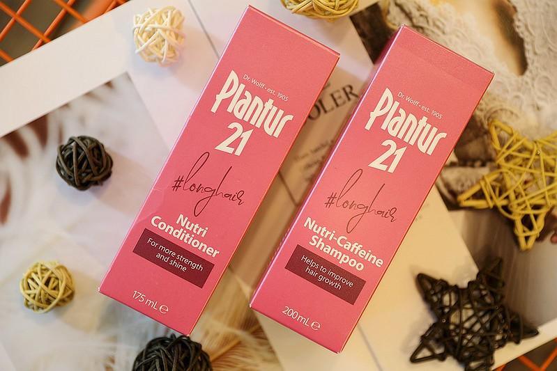 Plantur 21 營養與咖啡因洗髮露08