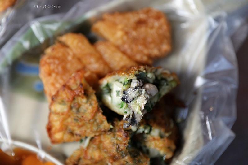 集美蚵嗲香酥鮮蚵肥美三重隱藏小吃27