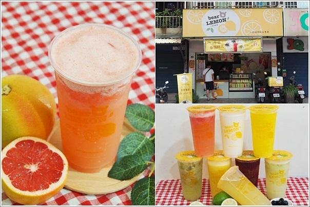 小熊檸檬 Bear Lemon冰品飲料 (1)