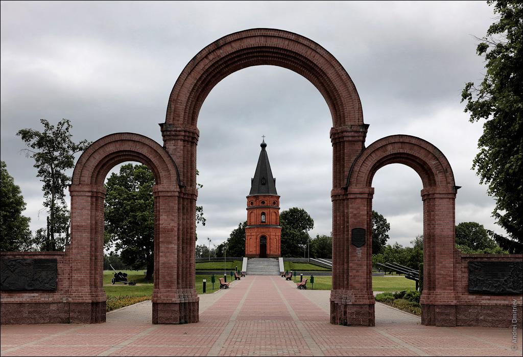 Буйничи, Беларусь