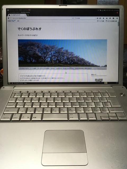 Ubuntu16.04 into PowerBook G4 1.67GHz