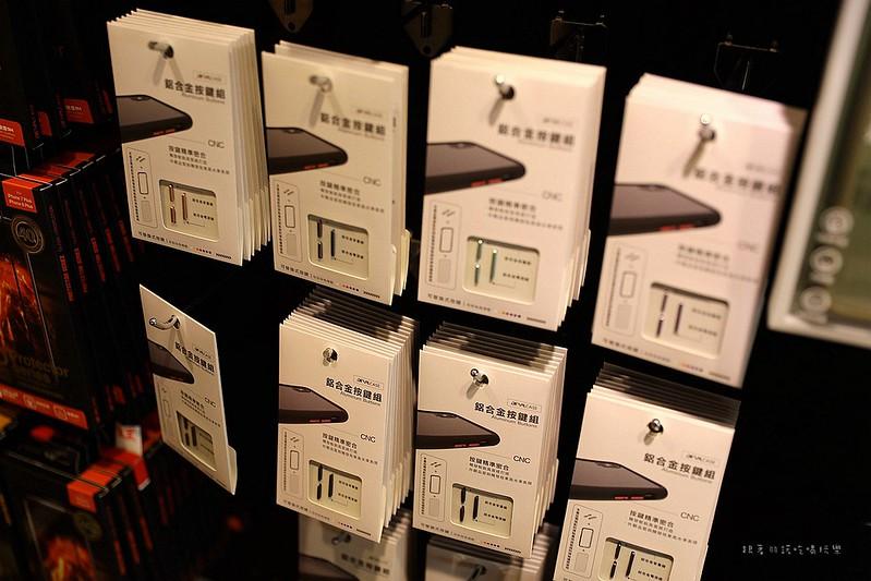 三重手機包膜推薦Devilcase惡魔鋁合金-三重三和店167