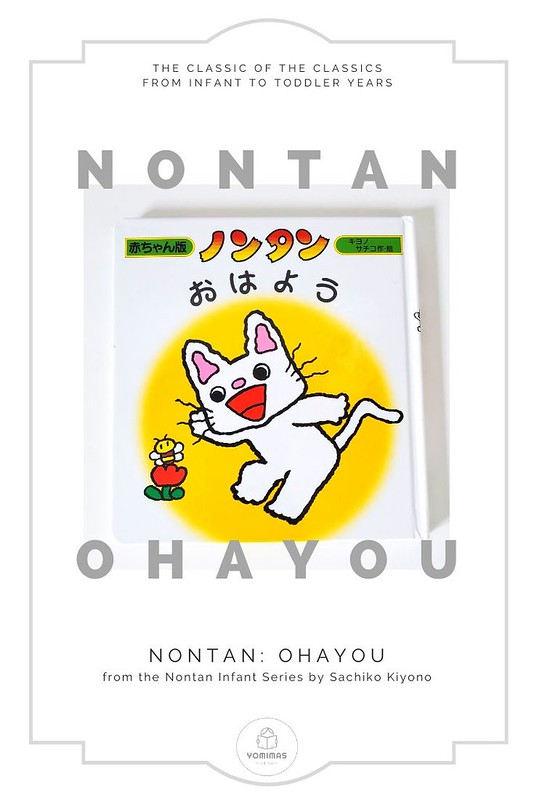 2020-06-19-Nontan-1