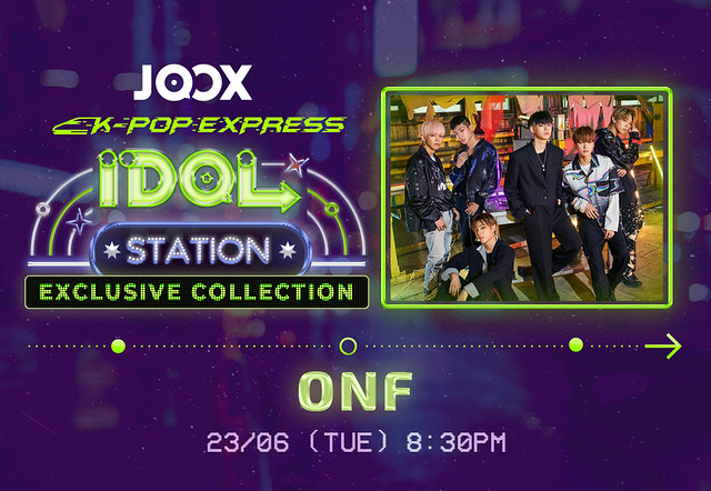 Idol Station - ONF rectange poster