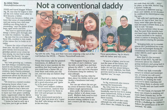 thestar fathers day 2