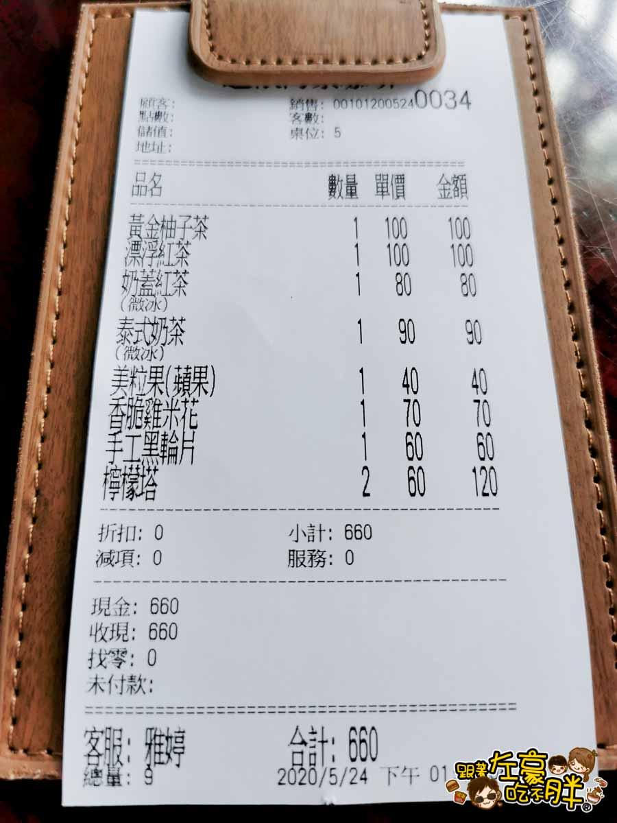 台東美食 逐浪海景咖啡-18