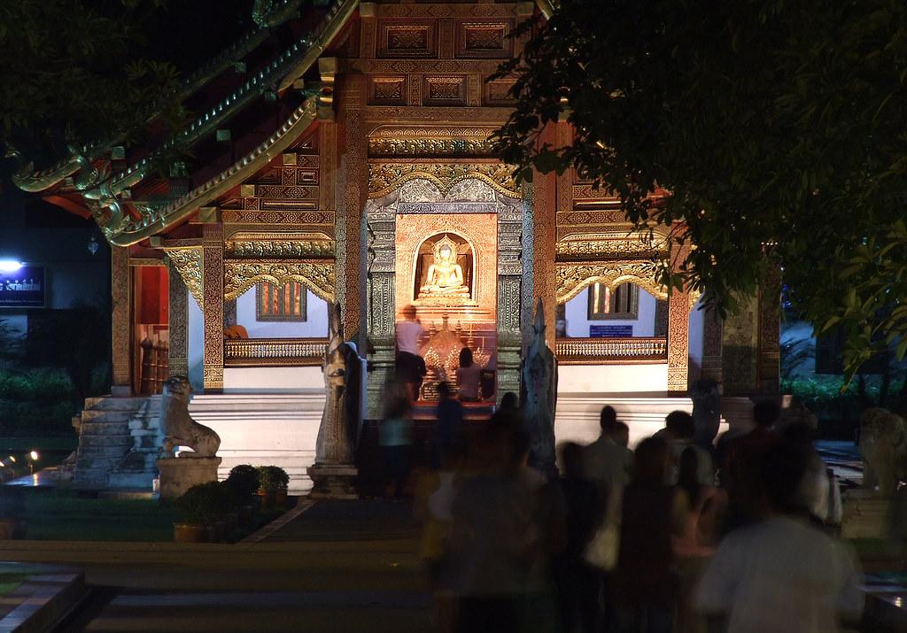 Chiang Mai, 17/07/2008