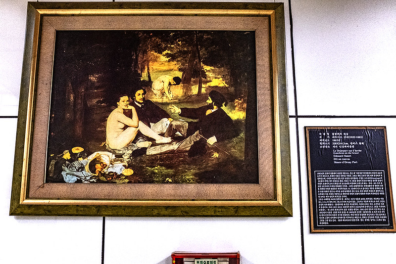 Reproduction of Manet inside Seomyeon Station--Busan