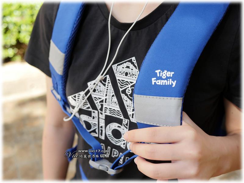 Tiger Family兒童護脊書包114