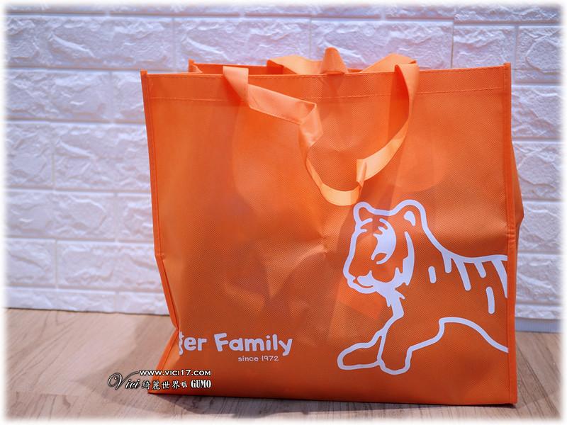 Tiger Family兒童護脊書包035