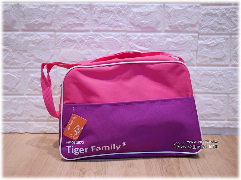 Tiger Family兒童護脊書包003