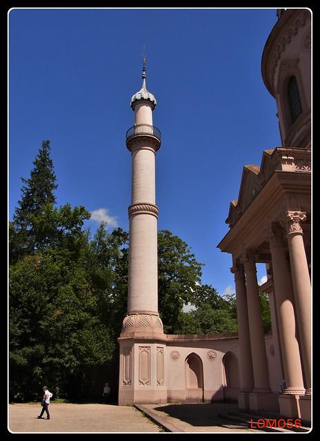 Minarett Schlosspark Schwetzingen (Deutschland)