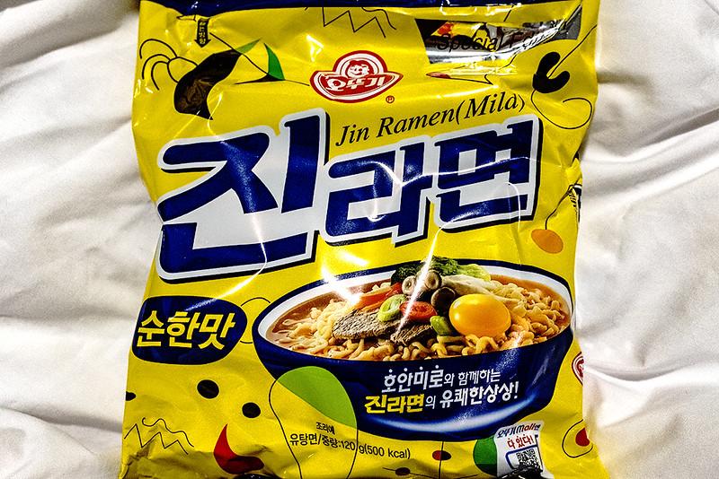 Special Joan Miro edition of Jin Ramen--Busan 2
