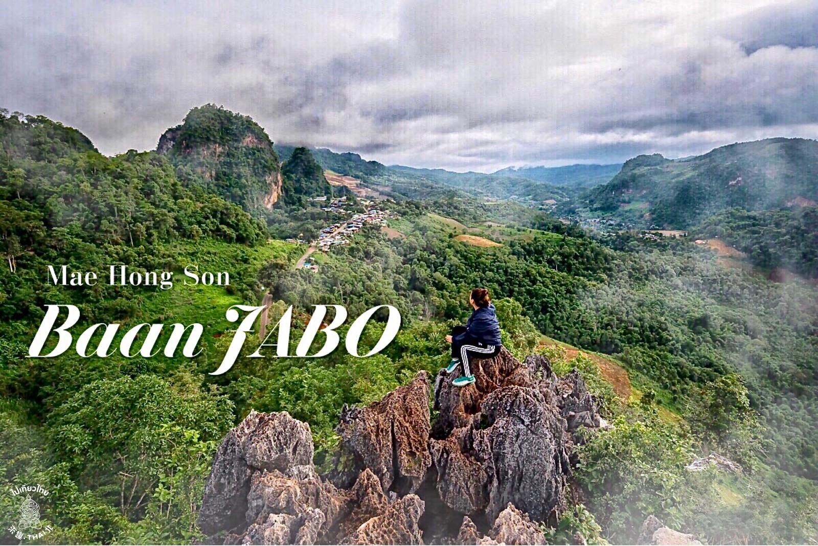 來去夜豐頌府最紅的《Jabo จ่าโบ่》山上住一晚