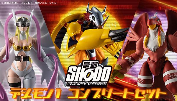 掌動 SHODO《數碼寶貝大冒險》第一彈數碼獸可動食玩 / PB限定豪華套組(SHODO デジモン1)