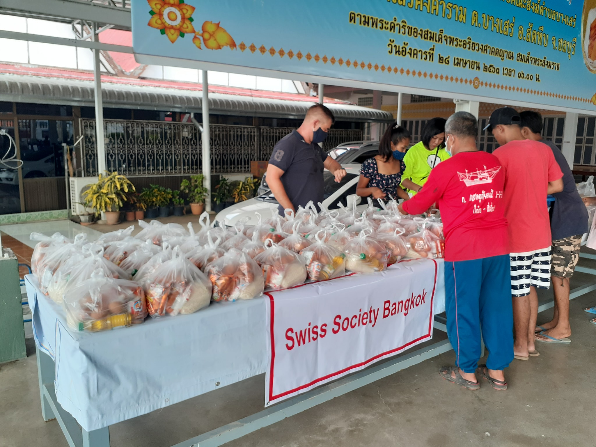 Swiss Society Bangkok Food Donation Bang Saray
