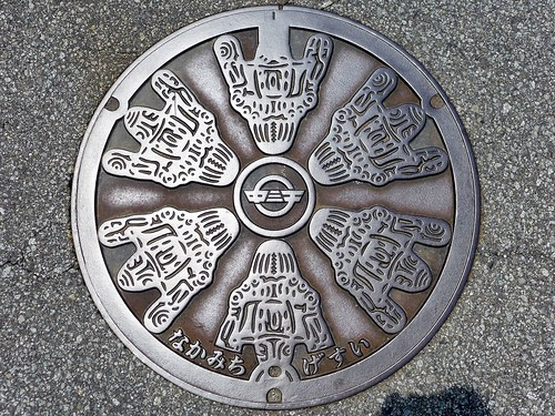 Nakamichi Yamanashi, manhole cover (山梨県中道町のマンホール)