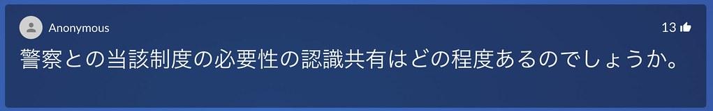 スクリーンショット 2020-06-22 18.38.01