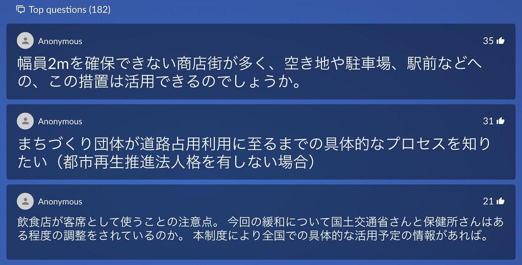 スクリーンショット 2020-06-22 18.37.18