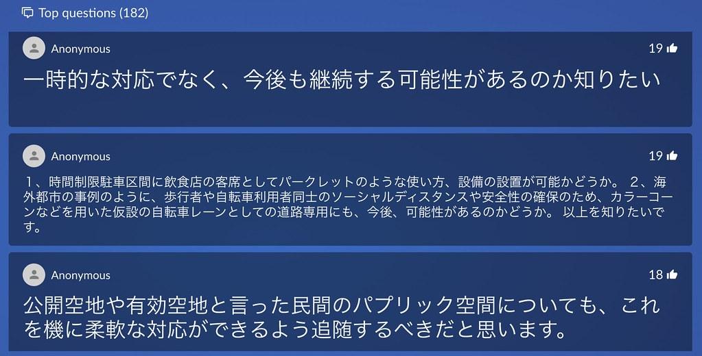 スクリーンショット 2020-06-22 18.37.50