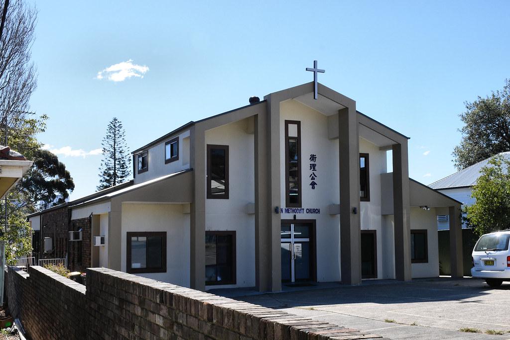 Carlton Methodist Church, Carlton, Sydney, NSW.
