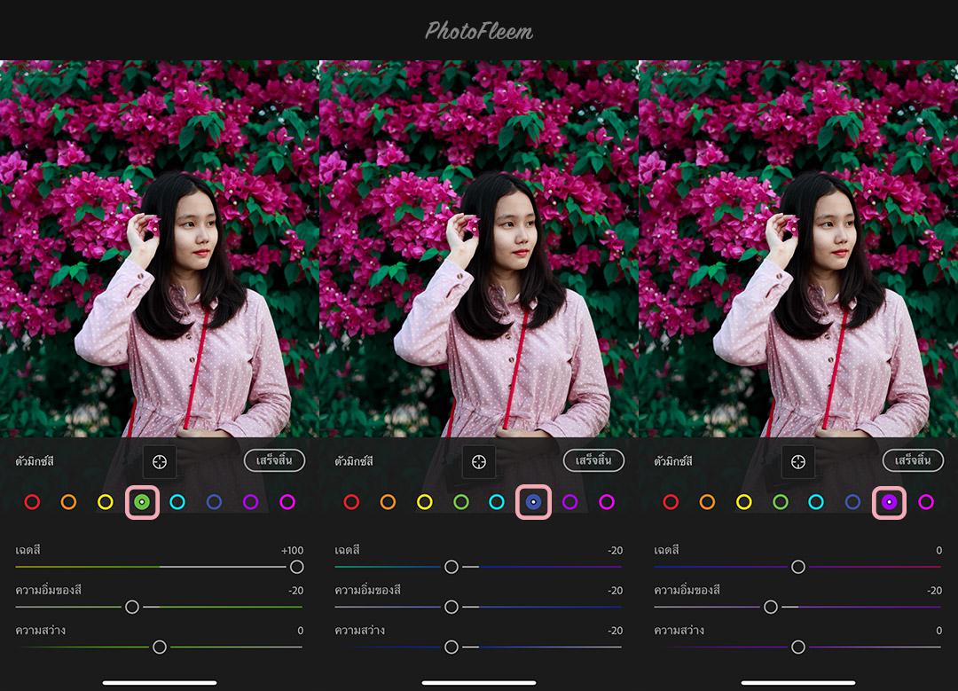 Lightroom-Pink-Skin-tone-02