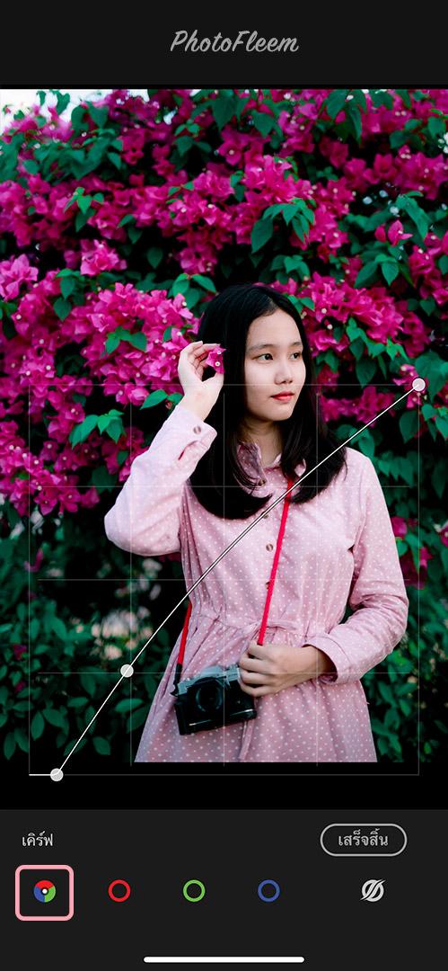 Lightroom-Pink-Skin-tone-05