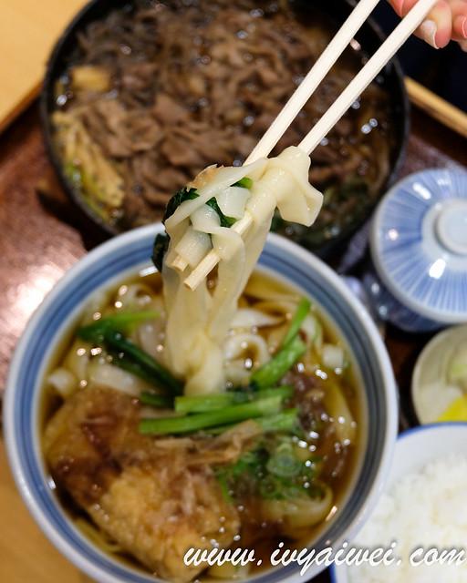 Yoshida kishimen (5)