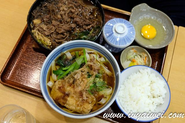 Yoshida kishimen (2)