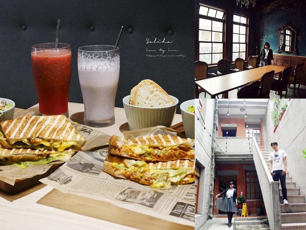 台北迪化街ig餐廳稻邸DHouse老房子早午餐咖啡廳可帶寵物 (4)