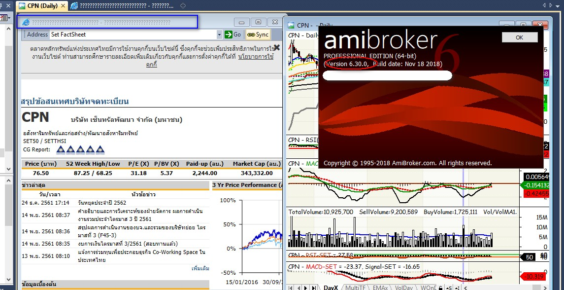 Working with AmiBroker Pro 6.30.0.6300 full