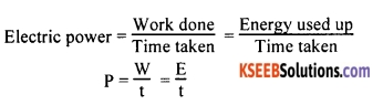 KSEEB Class 10 Science Important Questions Chapter 12 Electricity 66