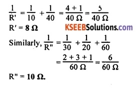 KSEEB Class 10 Science Important Questions Chapter 12 Electricity 39