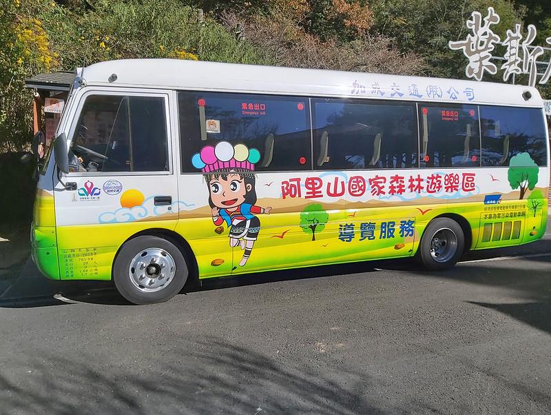 Mt. Data: shuttle bus in Alishan