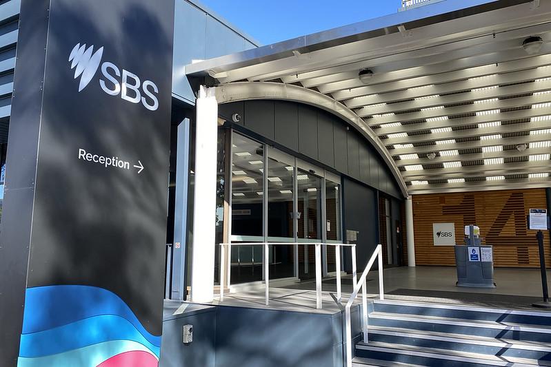 SBS HQ