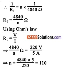 KSEEB Class 10 Science Important Questions Chapter 12 Electricity 69