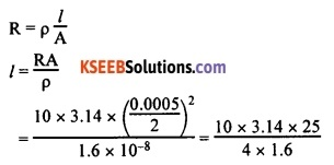 KSEEB Class 10 Science Important Questions Chapter 12 Electricity 24