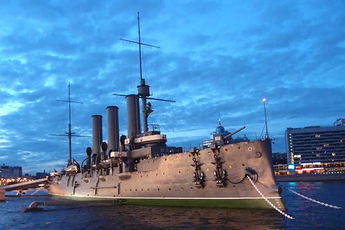 Crucero Aurora